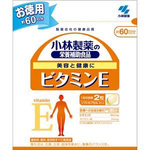 小林製薬の栄養補助食品 ビタミンE 徳用 120粒 【6セット】