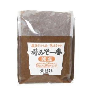 創健社 樽みそ一番 減塩 1kg 【3セット】