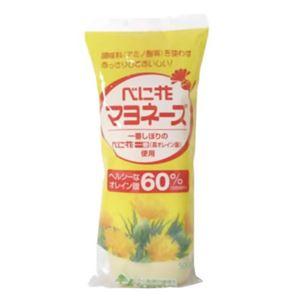 創健社 べに花マヨネーズ 500g 【5セット】