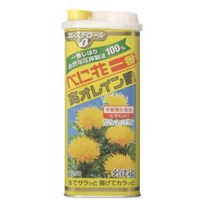 創健社 べに花一番高オレイン酸 825g 【3セット】