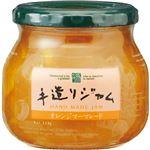 手造りジャム プレザーブスタイル オレンジマーマレード 330g 【4セット】の詳細ページへ