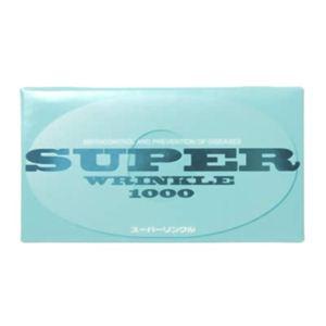 スーパーリンクル1000 12個入り 【3セット】