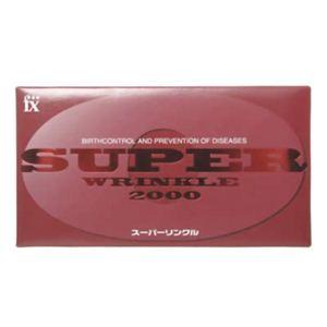 スーパーリンクルfx 2000 12個入り 【2セット】