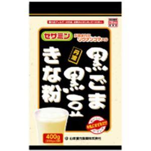 山本漢方 黒ごま黒豆きな粉 200g×2袋入【4セット】