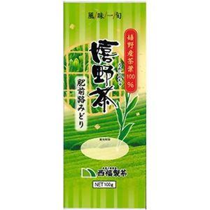 嬉野茶 玉緑茶 肥前路みどり 100g 【5セット】
