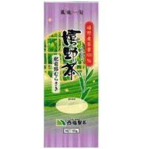 嬉野茶 玉緑茶 肥前路むらさき 100g【3セット】