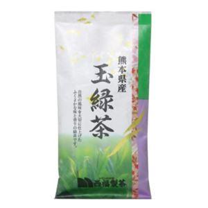 熊本産 玉緑茶 100g 【3セット】
