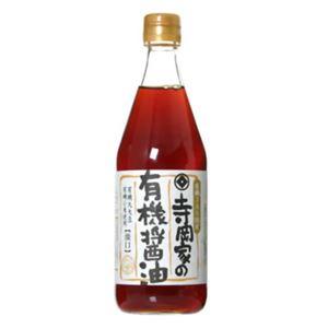 寺岡家の有機醤油 淡口 500ml 【3セット】