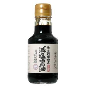 寺岡家の減塩醤油 150ml 【9セット】