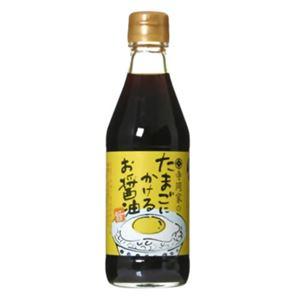 寺岡家のたまごにかけるお醤油 300ml 【5セット】