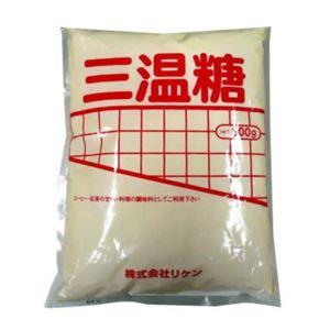 リケン 三温糖 800g 【5セット】