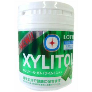 キシリトールガム ライムミント ファミリーボトル 150g【6セット】