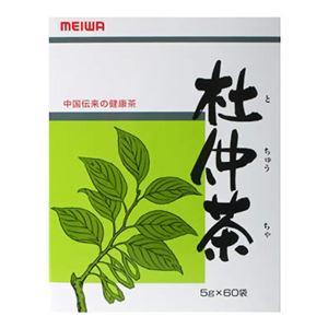 杜仲茶 5g*60包 【2セット】