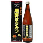 おいしい 黒酢はちみつ 720ml 【4セット】