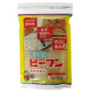 ケンミンビーフン 150g 【10セット】