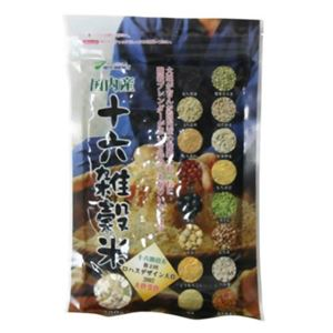 国内産 十六雑穀米(黒千石入り) 200g 【3セット】