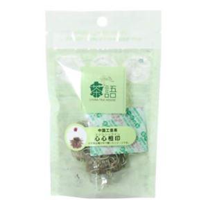 茶語 中国工芸茶 心心相印 ミニパック 【4セット】