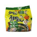 うまかっちゃん 博多からし高菜風味 5個パック 【10セット】