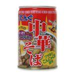 らーめん缶 中華そば(あっさりとんこつ醤油味) 280g 【10セット】