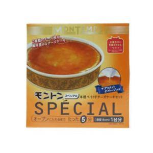 モントン スペシアル 本格ベイクドチーズケーキセット 【7セット】
