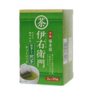 伊右衛門 抹茶入り煎茶ティーバッグ 2g×20袋【12セット】