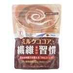 ブルボン ミルクココア繊維習慣 300g 5セット【特定保健用食品】
