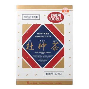 杜仲茶 100包 【2セット】