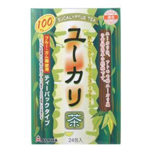 ユーカリ茶100% 24包 【3セット】