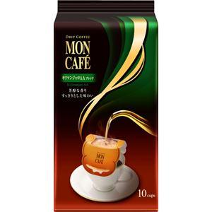 モンカフェ キリマンジャロAAブレンド 8g×10【7セット】