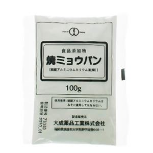 焼きミョウバン 100g 【6セット】