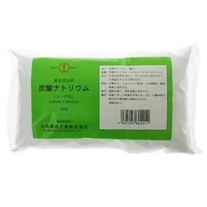 炭酸ナトリウム 500g 【4セット】