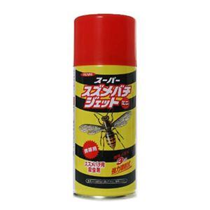 スーパースズメバチジェット ミニ 180ml 【2セット】