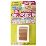 肌にやさしい粘着包帯 指・手首など 25mm幅 【6セット】