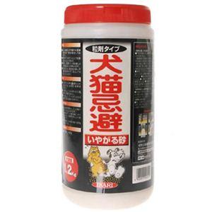 犬猫忌避 いやがる砂 1.2kg 【2セット】