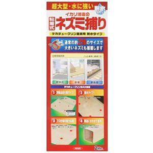 耐水デカチュークリン 業務用 2枚入 【3セット】