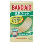 バンドエイド 素肌フィット ワイド 15枚 【10セット】