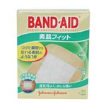 バンドエイド 素肌フィット ジャンボ L 4枚 【9セット】