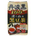 丹波黒100%濃く出る黒豆茶 6g*26包 【5セット】