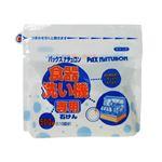 パックスナチュロン 食器洗い機専用石けん 500g 【6セット】