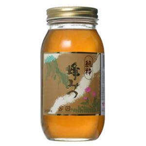 純粋 蜂みつ 1kg 【3セット】