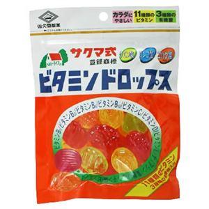 サクマ式 ビタミンドロップス 135g 【7セット】