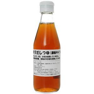 NSだしつゆ(濃縮タイプ) 300ml 【4セット】