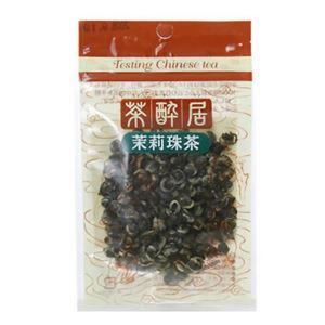 茶酔居 茉莉珠茶 15g 【5セット】