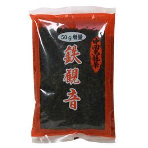 中国烏龍茶 鉄観音茶 【5セット】