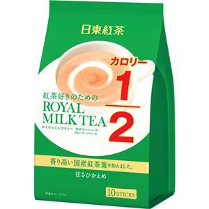 ロイヤルミルクティーカロリーハーフ 10袋入り【6セット】