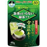 急須のいらない緑茶です 缶 40g 【3セット】