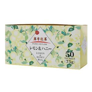 レモン&ハニーティー 1.5g×50袋(ティーバッグ)【4セット】