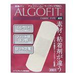 アルゴフィット ファブリックタイプ ラージサイズ 16枚入 【4セット】