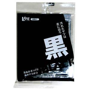ライフ ブラック綿棒 40本 【18セット】