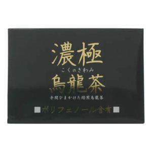 濃極(こくのきわみ)烏龍茶 20包 【3セット】